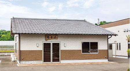 たかせ会館東