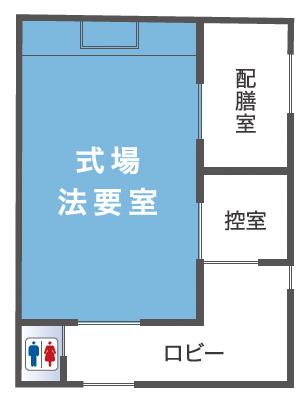 たかせ会館東法要庵平面図
