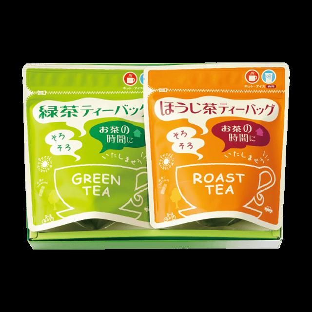 高瀬お茶セット